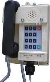 Телефонный аппарат ТАШ1-1П3