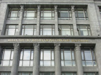 Минфин займет у россиян «немножко» денег: 200 миллиардов рублей