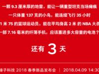 Smartisan Jianguo 2 получит 7,16-мм корпус и большую батарею