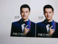Рекламные постеры Huawei Honor 10 показали характеристики и дизайн