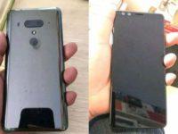 Обнаружены «живые» фото нового флагмана HTC U12+