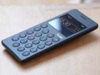 Звонилку Punkt за $229 продадут в России тиражом всего 30 штук