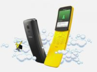 Nokia 8110 4G Reloaded доступен для предзаказа в России (цена)