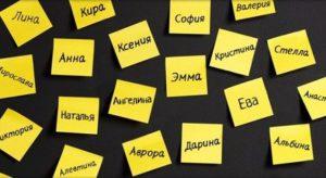 Татарские женские имена со значением красивая