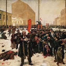 События революции 1905 года