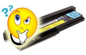 Легко ли купить аккумулятор для ноутбука?