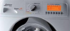 Ремонт стиральных машин в Батайске