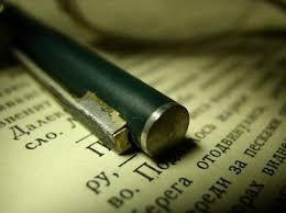 Дистанционные курсы учителя русского языка и литературы