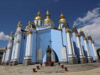 В городе-герое Киеве планируется построить новый завод